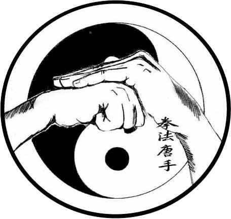 Kenpo Karate Logo is White Tiger Kenpo Jujits